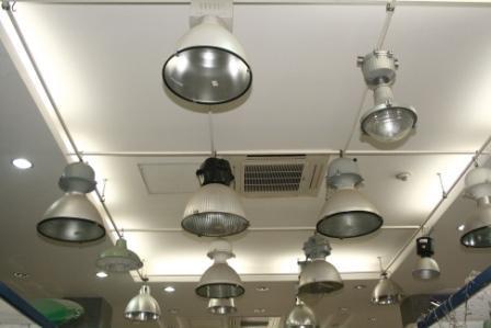 đèn -ao-áp nhà xưởng