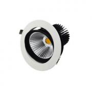 Đèn âm trần led DF-A411 duhal được thiết kế với mẫu mã phong phú đa dạng, đáp ứng nhiều nhu cầu sử dụng khác nhau, tăng tính thẩm mỹ và sang trọng cho công trình. Sản phẩm thay thế dễ dàng cho các loại đèn âm trần truyền thống sử dụng bóng compact với nhiều tính năng vượt trội