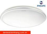 Đèn ốp trần led Philips 12W là có bề ngoài sang trọng giúp ích vẻ đẹp cho diện tích bên trong nhà, tiết kiệm điện năng tiêu thụ và thân thiện với môi trường