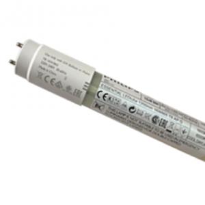 Bóng đèn ESSENTIAL LEDtube 1200mm 16W/865 T8 Philips chỉ xuất hiện gần đây và đang được tiêu thụ mạnh mẽ song song với những dòng Master LED và ESSENTIAL hiện tại.