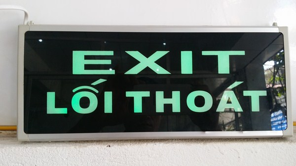 den-exit - 1